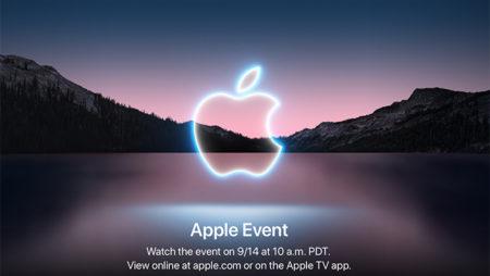 Apple Event Announced!